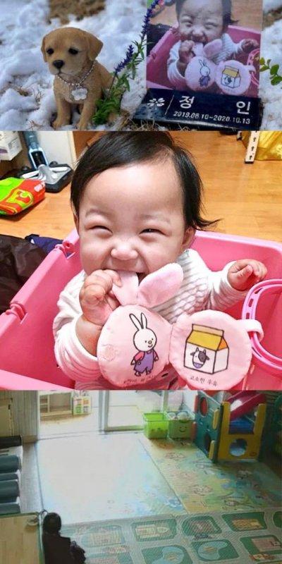 生而为人枉为人,韩国16个月大女童遭养父母虐待致死